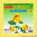 Folding Rose Coloured Yellow Medium, 4.8 inch (12 cm) square, 20 sheets, (ok196)
